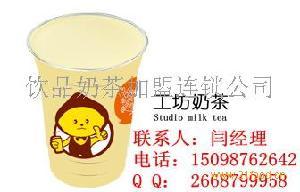 港式奶茶饮品加盟