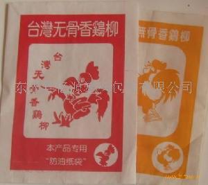 亿源纸塑包装 烤鸡脖防油纸袋