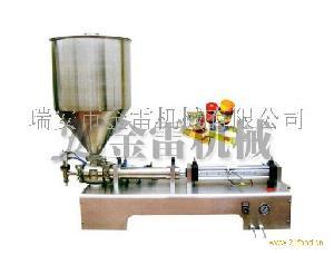 半自动果汁计量灌装机
