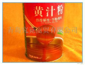家乐黄汁粉