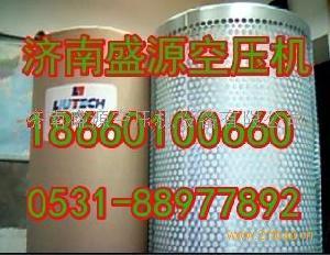 富达空压机油气分离器2205406502