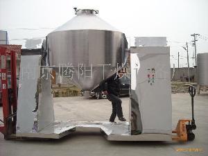W型双锥粉体混料机