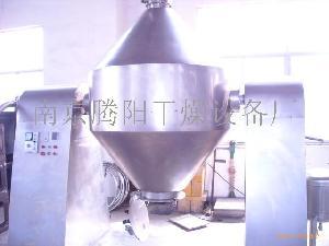 食品厂专用双锥型真空干燥机