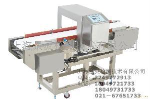 JLS-I 3024食品金屬探測器