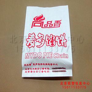 麦多纸袋、食品纸袋、防油纸袋、防油包装袋