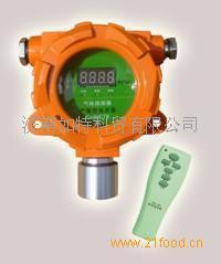 鞍山QD6330型气体探测器  铁岭气体探测器