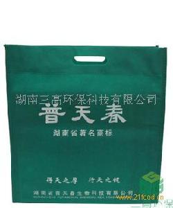 湖南三高专业提供无纺布环保袋