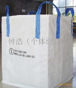 广西吨袋集装袋编织袋