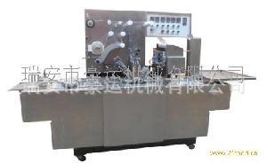 糕点外盒透明膜包装机
