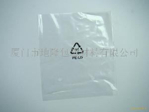 漳州PE袋、工业袋、高低压袋、塑料袋