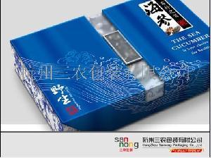 杭州海参包装礼盒,保健品礼品盒生产商