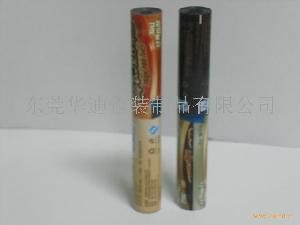彩印食品复合卷膜CPP包装袋包材