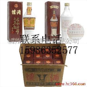 95年贵州怀酒