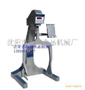 电动升降料斗车电子秤1型