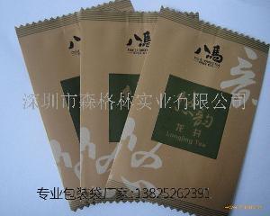 茶叶包装袋,深圳茶叶真空包装袋