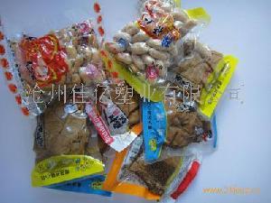 食品保鲜包装袋/真空袋合理便宜