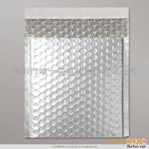 镀铝膜复合气泡袋/复合镀铝膜袋