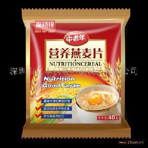 优质健康环保时尚休闲食品复合包装袋