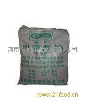 海藻酸鈉生產廠家