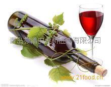 青岛红酒橄榄油整柜进口清关代理报关行