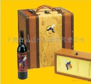 上海进口红酒清关
