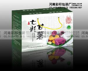 郑州包装盒厂