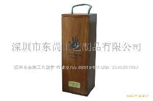 木葡萄酒盒 木红酒盒