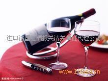 证件不全能不能进口澳洲红酒