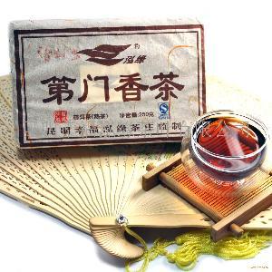普洱茶 幸福泓缘茶叶 06年茶香门第 250克古树茶砖 熟茶 *珍藏