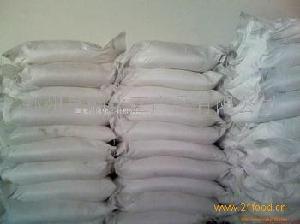 食品級苯甲酸鈣