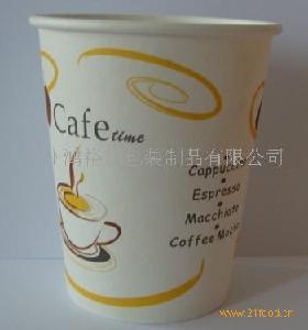 纸杯 一次性咖啡杯 一次性纸杯