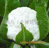 新鲜蔬菜菜花