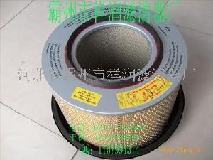 A0010948304 A0020942404奔驰液压油滤清器
