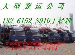 佳节快运 北京到江阴物流公司 货运专线