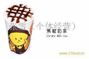 奶茶品牌加盟店费用