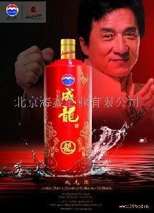 茅台成龙酒