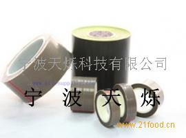 铁氟龙亚克力薄膜胶带