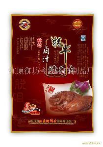 """红原御坊斋""""撇脱咀""""牌五香卤汁牦牛腱子肉"""