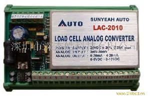 LAC-2010称重变送器
