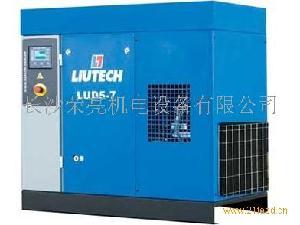 富达全性能空压机|型号LUD5-30