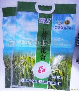 食品包装袋茶叶
