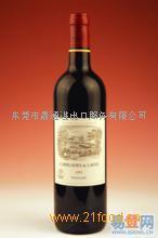阿根廷红酒进口商检及备案的流程