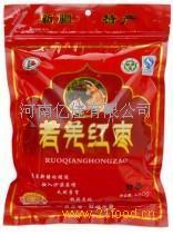 2012精选天山特级新疆若羌红枣 超甜大红枣 补血良品