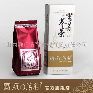 雁门清高 出口韩国有机无糖黑苦荞茶160g