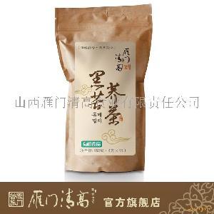 雁门清高 黑苦荞茶 纯天然有机无糖黑苦荞麦茶 全胚芽180g