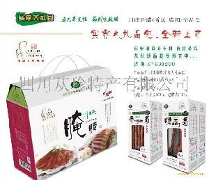 正宗南京家乡特产 香肠 腊肉,特产腊肉香肠团购