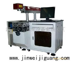 食品包装半导体激光打标机