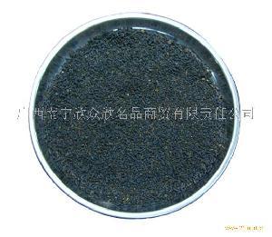 森林虫茶 *虫茶 广西名茶 南宁稀有黑茶