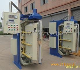 二氧化硅包装机
