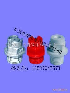 一体式塑胶雾化喷嘴/锥形雾化喷头/扇形雾化清洗喷嘴